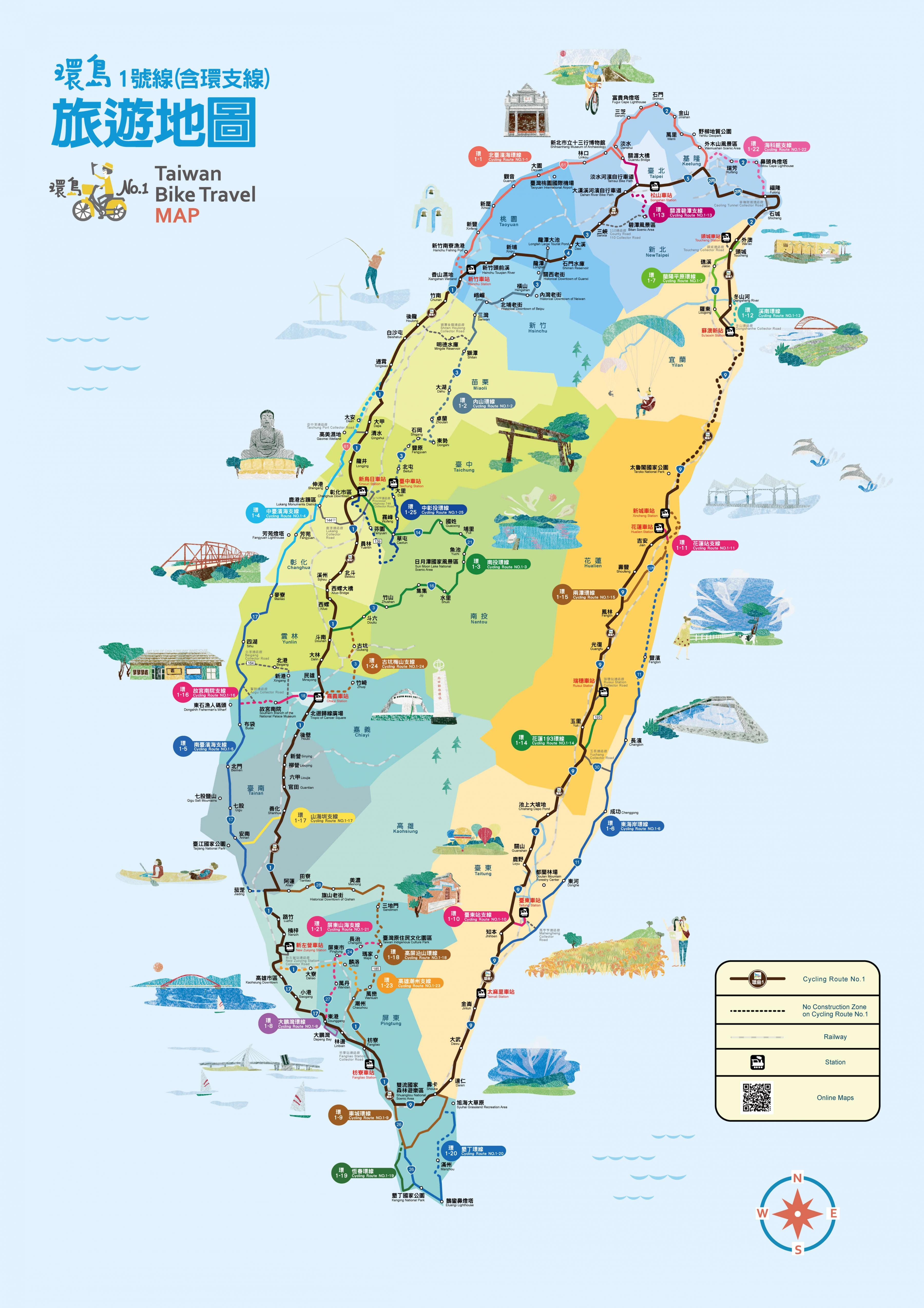 Asia Map Taiwan.Taiwan Cycling Map Cycling Around Taiwan Road Biking Map Eastern